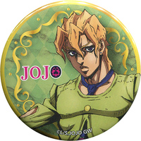 Trading Badge - Jojo Part 5: Vento Aureo / Pannacotta Fugo