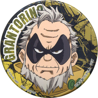 Badge - My Hero Academia / Gran Torino