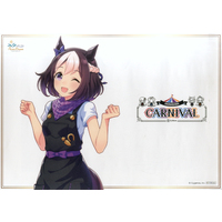 Place mat - Uma Musume Pretty Derby / Special Week