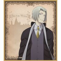 Illustration Panel - The Case Files of Lord El-Melloi II / Melvin Waynez