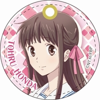 Charm - Fruits Basket / Honda Tooru