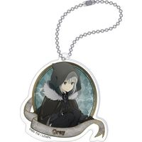 Acrylic Key Chain - The Case Files of Lord El-Melloi II / Gray (Fate Series)