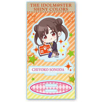 Acrylic stand - Gyugyutto - THE IDOLM@STER SHINY COLORS / Sonoda Chiyoko