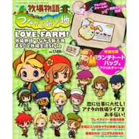 Booklet - Lunch Bag - Acrylic Charm - Bokujou Monogatari