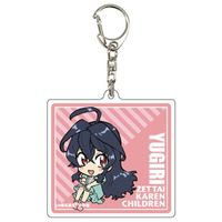 Acrylic Key Chain - The Unlimited / Yugiri