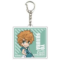 Acrylic Key Chain - Zettai Karen Children / Fujiura You