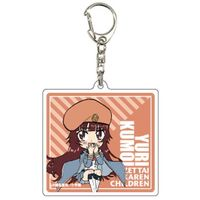 Acrylic Key Chain - Zettai Karen Children