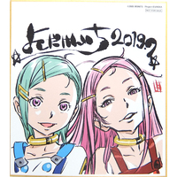 Illustration Panel - Eureka Seven
