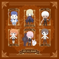 Cushion Cover - Fate/Grand Order