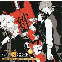 Drama CD (オリジナルドラマCD FULL SCORE the 2nd season -the One and Only- 02 連動購入応募特典CD)