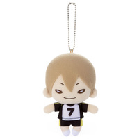 Plush Key Chain - Haikyuu!! / Konoha Akinori