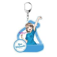 Big Key Chain - Love Live! Sunshine!! / Watanabe You Size-10cm