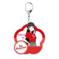 Big Key Chain - Love Live! Sunshine!! / Kurosawa Dia Size-10cm