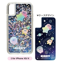 Smartphone Cover - iPhoneX case - Kirby's Dream Land