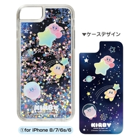 Smartphone Cover - Kirby's Dream Land