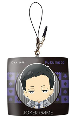 Cushion Strap - Joker Game / Fukumoto & Hatano
