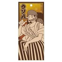 Key Chain - ONE PIECE / Usopp