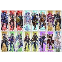 (Full Set) Trading Poster - GRANBLUE FANTASY