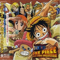 Music - ONE PIECE