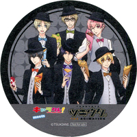 Coaster - Tsukiuta / Six Gravity