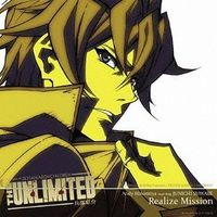 Music - The Unlimited / Hyoubu Kyousuke & Andy Hinomiya