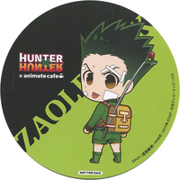 Coaster - Hunter x Hunter / Gon Freecss