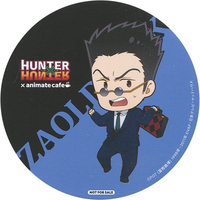 Coaster - Hunter x Hunter / Leorio Paladinight