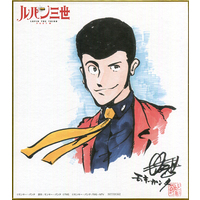 Illustration Panel - Lupin III