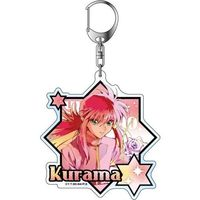 Big Key Chain - PALE TONE series - YuYu Hakusho / Kurama
