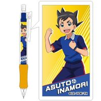 Mechanical pencil - Inazuma Eleven Series / Inamori Asuto