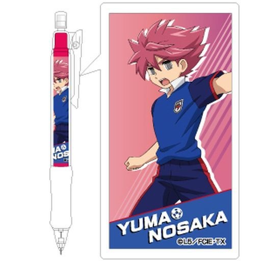 Mechanical pencil - Inazuma Eleven Series / Nosaka Yuuma