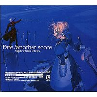 Soundtrack - Fate Series / Archer