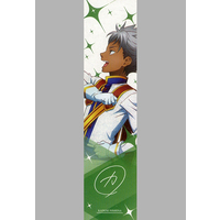 Muffler Towel - King of Prism by Pretty Rhythm