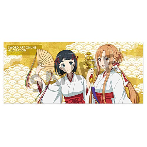 Towels - Sword Art Online / Asuna & Suguha