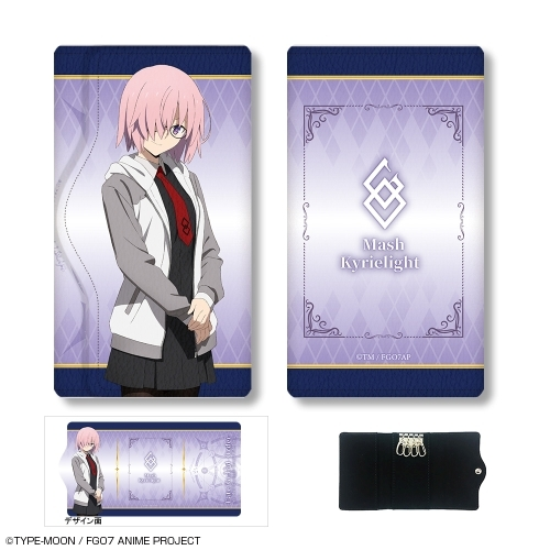 Key case - Fate/Grand Order / Mash Kyrielight