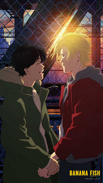 Short Split Curtains - BANANA FISH / Ash Lynx & Okumura Eiji