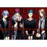 Booklet - DYNAMIC CHORD
