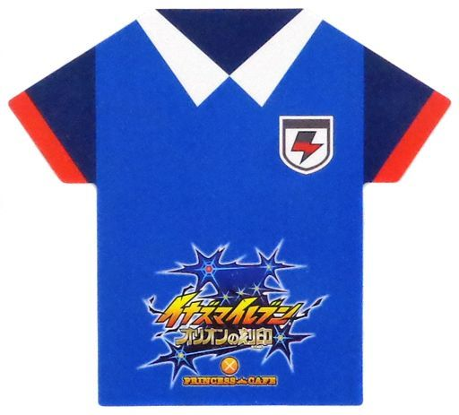 PRINCESS CAFE Limited - Inazuma Eleven / Endou Mamoru