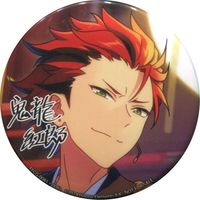 Badge - Ensemble Stars! / Kiryu Kuro & Akatsuki