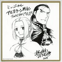Illustration Panel - The Heroic Legend of Arslan / Arslan & Daryun