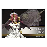 Trading Stickers - Fate/Apocrypha / Frankenstein (Fate)