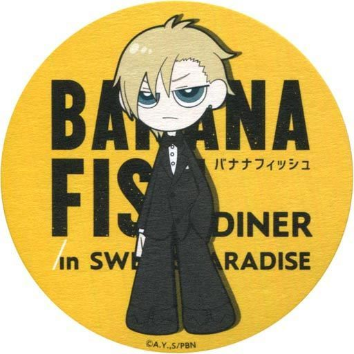 Coaster - BANANA FISH / Ash Lynx