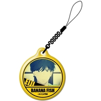Screen Cleaner - BANANA FISH / Okumura Eiji