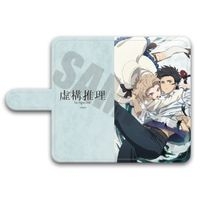 Smartphone Wallet Case for All Models - Kyokou Suiri (In/Spectre)