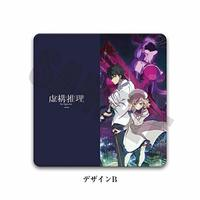 Ticket case - Kyokou Suiri (In/Spectre)