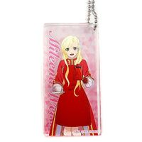Key Chain - Tales Series