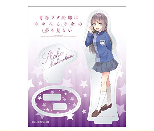 Acrylic stand - Seishun Buta Yarou wa Bunny Girl-senpai no Yume wo Minai (Rascal Does Not Dream of Bunny Girl Senpai) / Makinohara Shouko