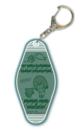 Motel Keychain - My Hero Academia / Aizawa Shouta
