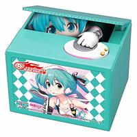 Coin Bank - VOCALOID / Miku & Racing Miku