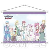 Tapestry - Tales of Graces